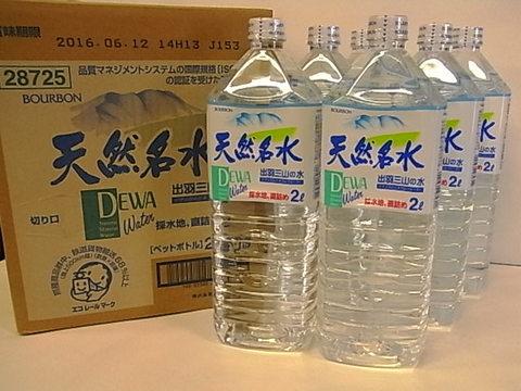 出羽三山の水 2L×6