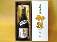 初孫 斗瓶囲ひ 720ml
