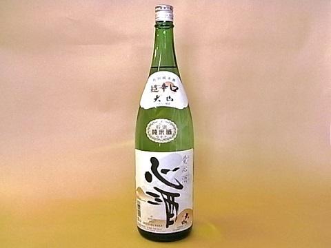 大山 愛心酒 1.8L