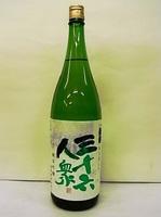 菊勇 あらばしり1.8L