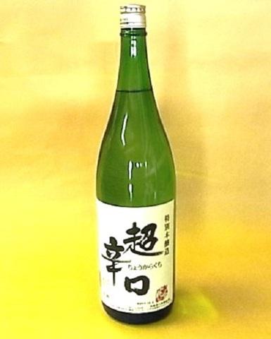 大山 特別本醸造「超辛口」1.8L