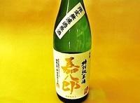大山 嘉八郎 1.8L
