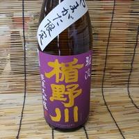 楯野川 純米大吟醸「雅流」1.8L