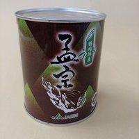 鶴岡特産孟宗缶詰