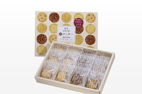 穀クッキー 20枚入り 【秋】