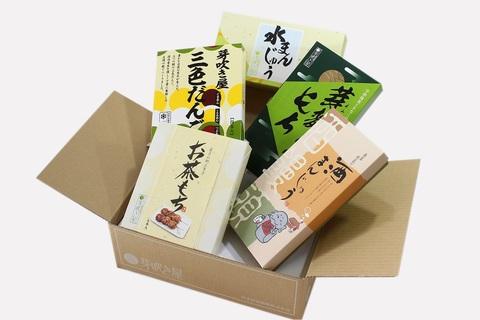芽吹き屋ギフトセット 【夏】