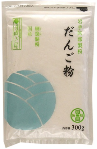 だんご粉 300g 原材料:もち米(国産)、うるち米(国産)
