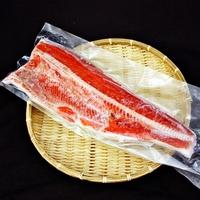 紅鮭フィレ 甘塩