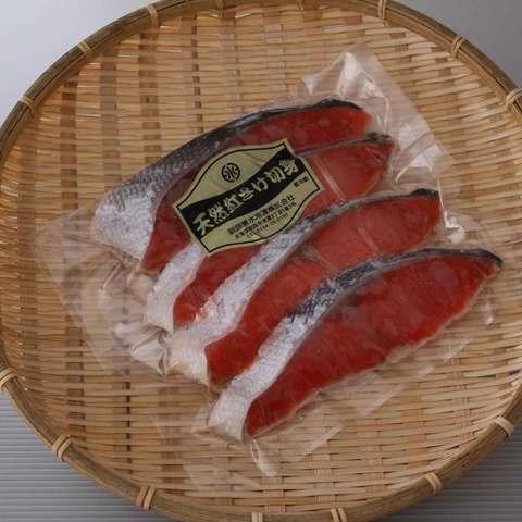 紅鮭切身 甘塩 4切