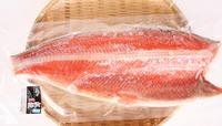 鮭フィーレ