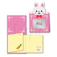 うさぎのお誕生日カード