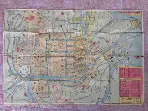 江戸 地図 全図 彩色 坂本龍馬『大坂 城下 絵図』半山画