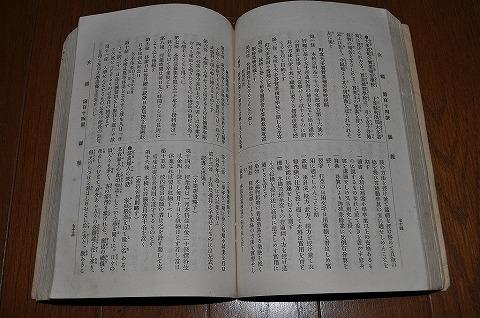 明治 美人 石版画 女子 教育 『雑誌、女鑑・6冊』