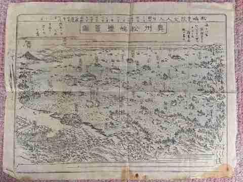 江戸 地図 絵図 全図 彩色木版『奥州松島塩釜図』仙台