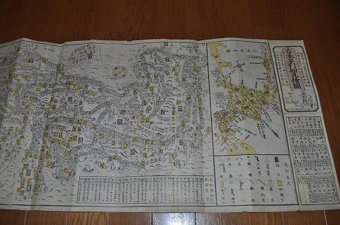 明治初 地図 全図 色刷り 木版画『大日本早引細見絵図』