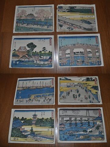 江戸 浮世絵 広重 彩色木版画『江戸名所 8種8点』