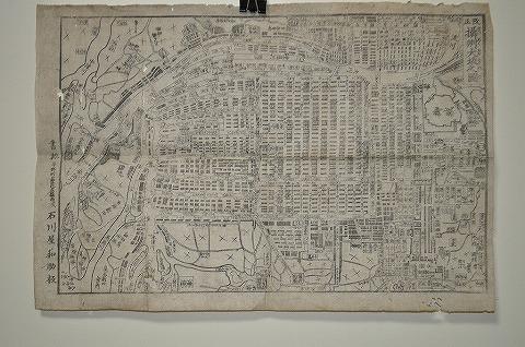 江戸 地図 鳥瞰図 絵図『改正 攝州 大坂之図』木版画