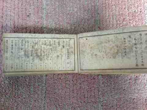 明治 和本 細密銅版 地図 絵図『日本 道中 案内(仮)』