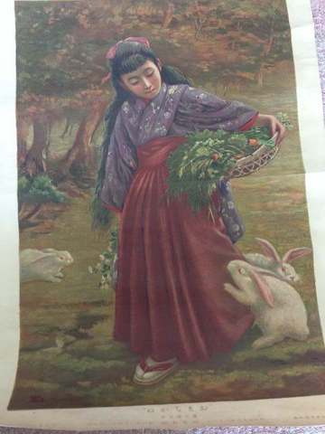 明治 浮世絵 美人『明治 画家 彩色石版画 おまちかね』