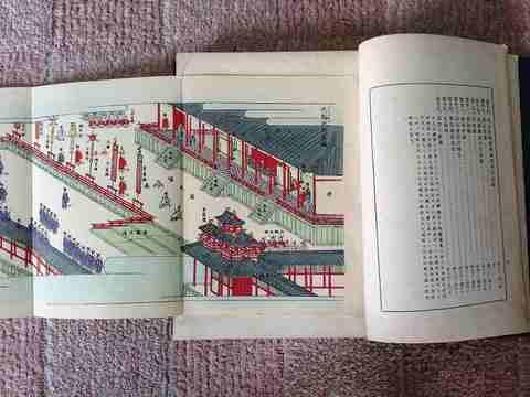 明治 古書 彩色木版 名所 旅行『日本歴史及地理要覧』