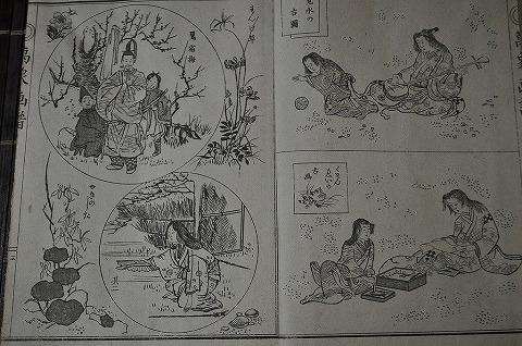 明治 和本 銅版画 絵本『萬象画譜・全』風景花鳥山水 東京