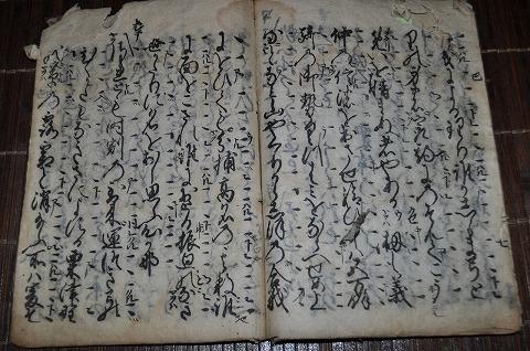 江戸 和本 元禄 謡曲 芸能『京都、謡本・巴』観世流 秘伝