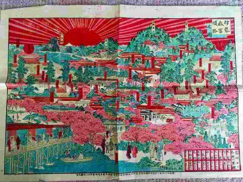 明治 地図 絵図 全図 彩色『伊勢神宮参宮順路之図』