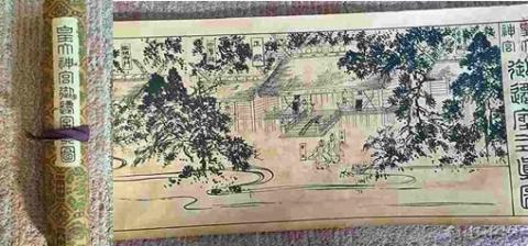明治 地図 絵図 全図 彩色『皇大神宮御遷宮真図』