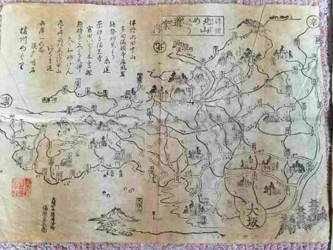 江戸 地図 絵図 全図『大坂 津国北山めぐり道案内』引き札
