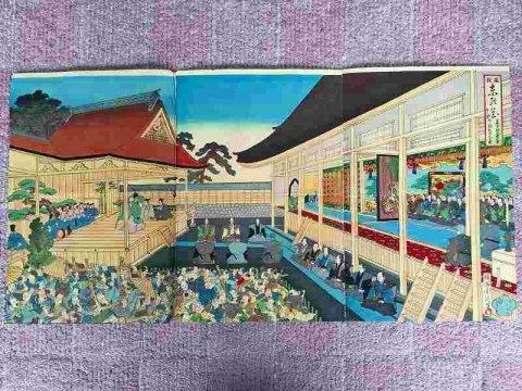 明治 浮世絵 彩色木版 周延『温故 東の花 3枚組』江戸