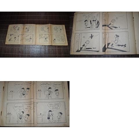 終戦直後 昭和 米軍 『英訳、漫画フクチャン創刊号』タカラ