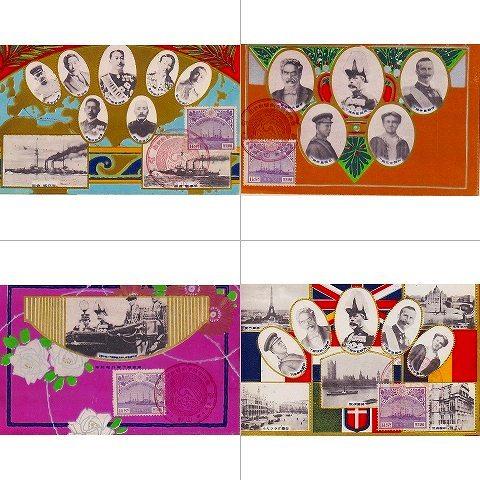 大正・アンティークポストカード「東宮殿下外遊記念」 8枚セット