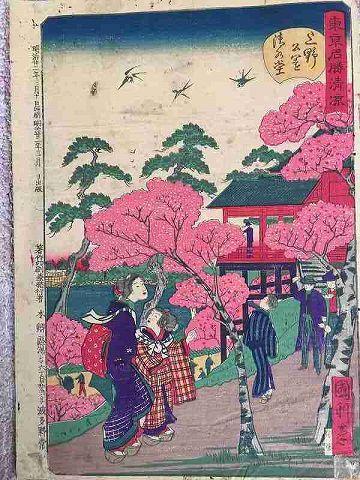 明治 浮世絵 彩色木版『東京名勝 上野公園』国利 絵図