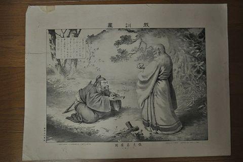 明治 浮世絵「大判 砂目石版画 教訓画・張良奉履図」教育 中国