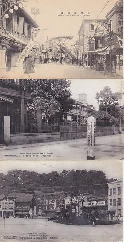 アンティークポストカード『長崎名所』戦前 15枚組