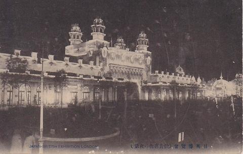 アンティークポストカード『日英博覧会 飲食店街の夜景』