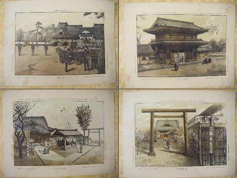 明治 浮世絵 砂目彩色石版『東京 名所 7種7点一括』