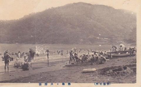 アンティークポストカード『熱海海水浴場』戦前