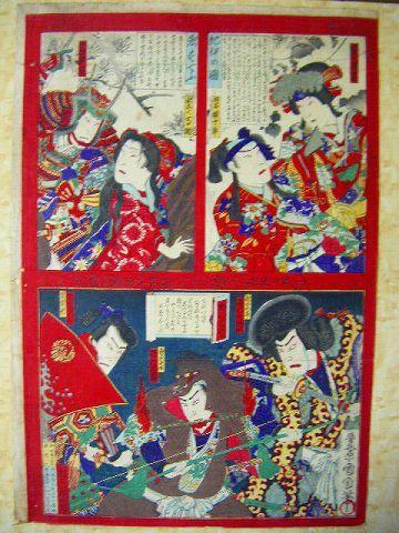 明治初 浮世絵 彩色木版 国周『歌舞伎 三場面』市川