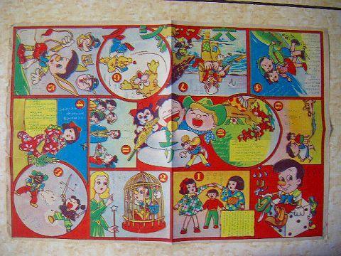 昭和 20代 フクチャン ピノキオ『彩色 双六 フジ双六』付録