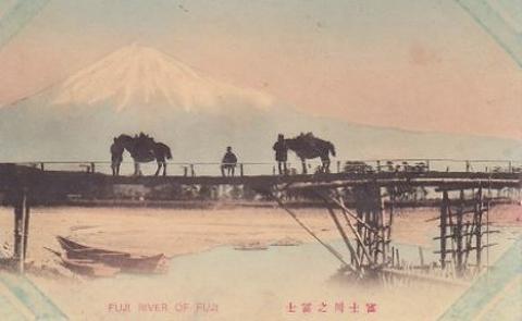 アンティークポストカード『富士川之富士』明治 手彩色