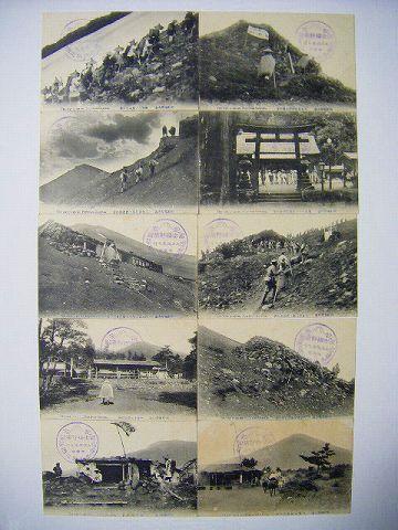 明治・日本絵葉書・静岡・富士山登山、33枚一括