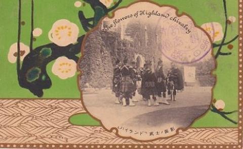 アンティークポストカード『ハイランド武士の面影』明治