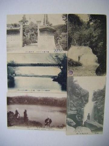 明治・日本絵葉書・福島・岩代、東山温泉風景、5枚一括