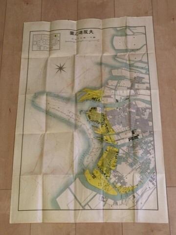 昭和初 戦前 地図 絵図 全図 彩色図『大阪 港案内』