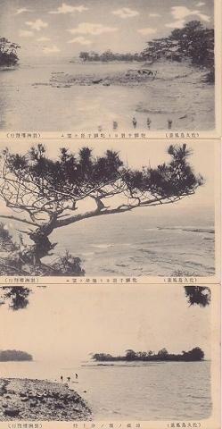 日本絵葉書『佐久島風景』明治 6枚一括