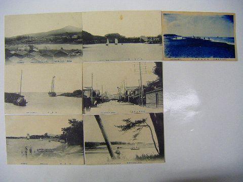 明治・日本絵葉書・秋田・本荘町の風景、町並み・7枚一括