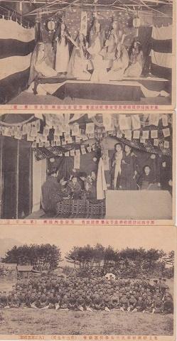 日本絵葉書『静岡精華高等女学校』大正 6枚一括