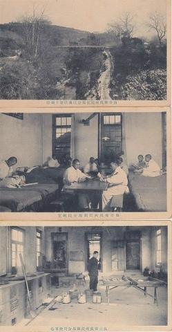 日本絵葉書『仙台衛生病院飯坂分院』大正 6枚一括