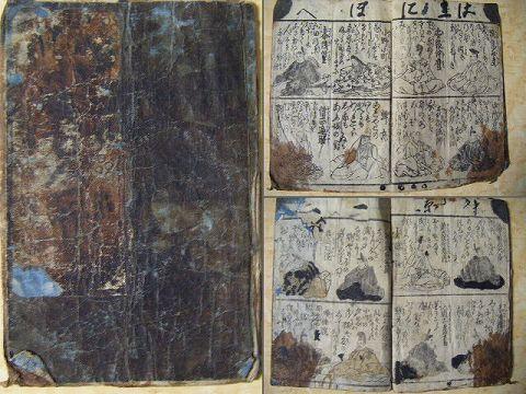 江戸 和本 浮世絵 絵本 俳諧 狂歌『小倉 百人一首』